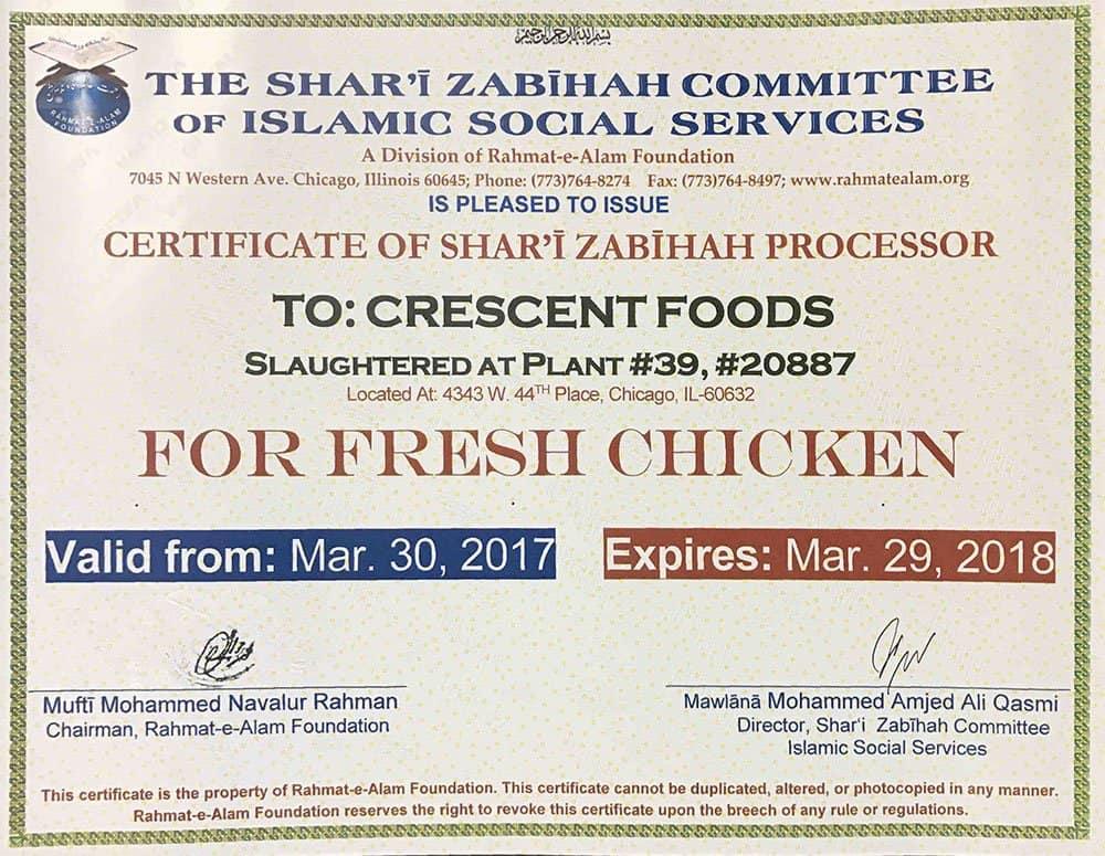 Chicken-Certifiacte-2017