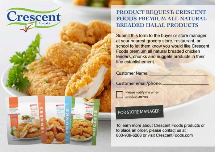 Breaded Product Request Form